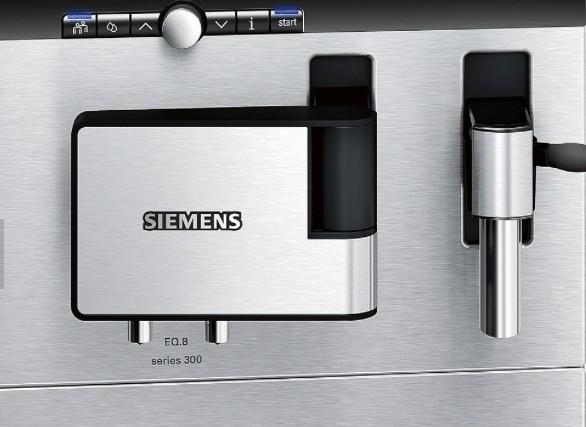 Imagen de la cafetera Siemens TE803209