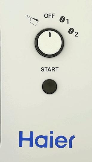 Detalle del panel de control de la cafetera Haier SKL-D003